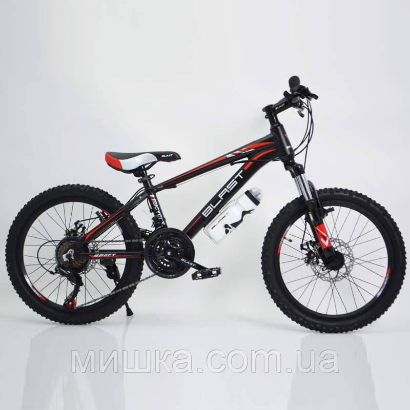 """Стильный спортивный велосипед BLAST-S300 20"""", рама 11"""", красный"""