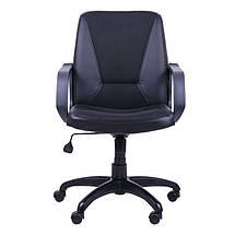 Кресло Лига Пластик Неаполь N-20 вставка Сетка черная, фото 2