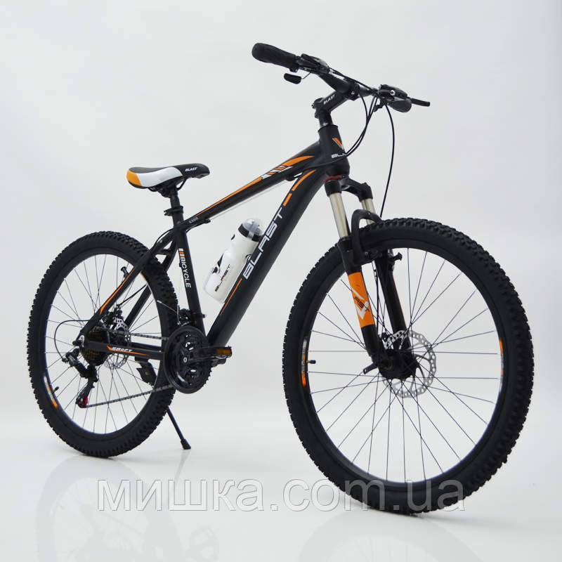 """Стильний спортивний велосипед BLAST-S300 26"""", рама 17"""", помаранчевий"""