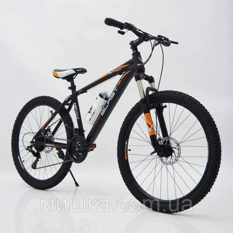 """Стильный спортивный велосипед BLAST-S300 26"""", рама 17"""", оранжевый"""