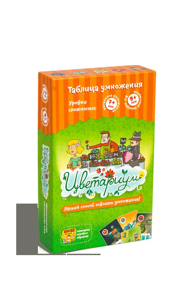Настольная Игра Банда Умников Цветариум (4623721000805)