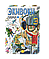 Настольная игра Экивоки Зима (4628090250977), фото 3