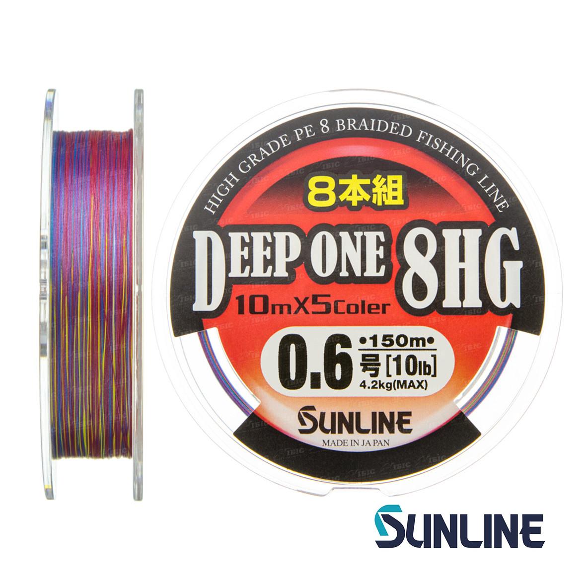 Шнур Sunline Deep One 8HG 150m #0.6/0.128мм 4.2кг