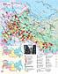 Картография Атлас География 10-11 кл., фото 3