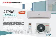 Кондиционер Toshiba RAS-24U2KH3S-EE/RAS-24U2AH3S-EE, фото 3