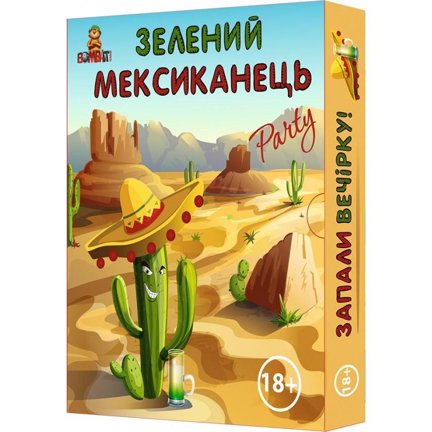 Настольная игра Bombat Game Зеленый мексиканец: Party на украинском (4820172800040)