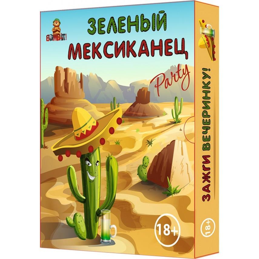 Настольная игра Bombat Game Зеленый Мексиканец: Party  (4820172800071)