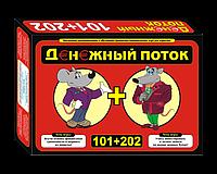 Настольная игра S.M.I.T. Денежный Поток 101+202