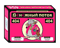 Настольная игра S.M.I.T. Денежный Поток 404