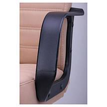 Кресло Ледли Пластик Неаполь N-16, фото 3
