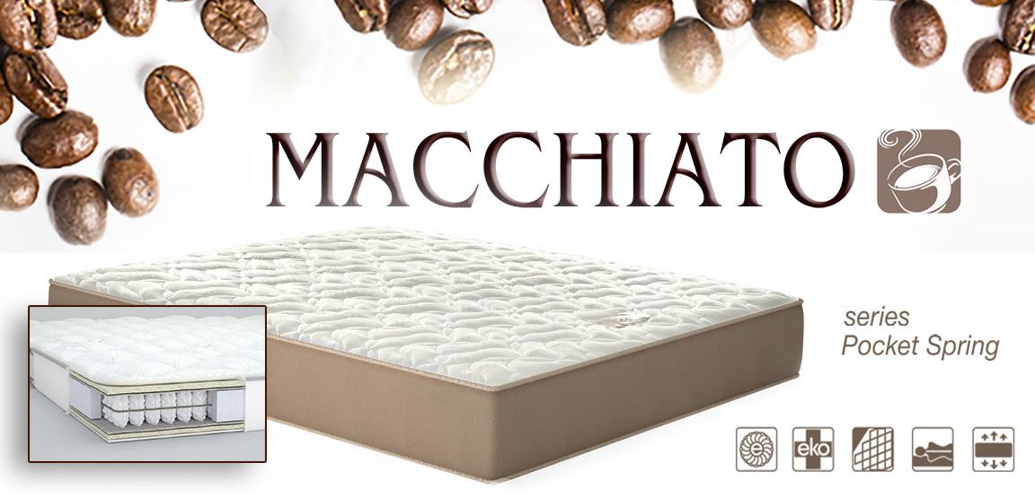 Ортопедический матрас Маккіато / Macchiato pocket spring