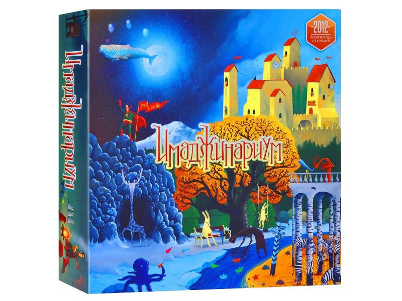 Настольная игра Cosmodrome Games Имаджинариум (4606369116640)