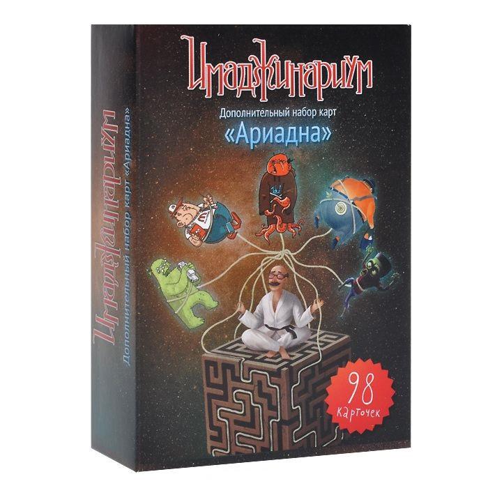 Настольная игра Cosmodrome Games Имаджинариум Ариадна (11776)