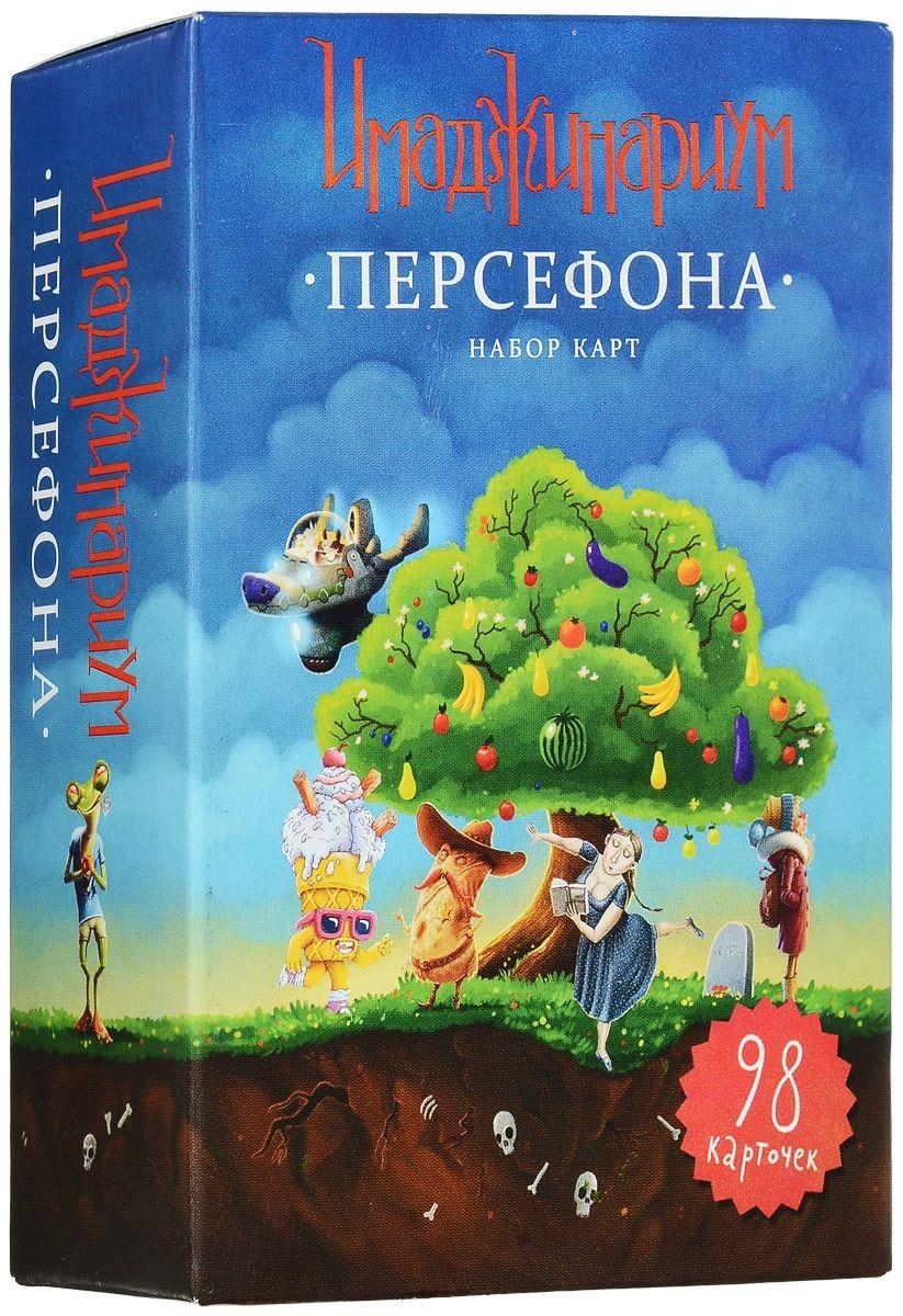 Настольная игра Cosmodrome Games Имаджинариум Персефона (52008)