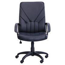 Кресло Менеджер Пластик Неаполь N-20, фото 3