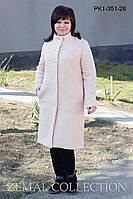 Пальто больших размеров ПК1-351 (р.50-60) , фото 1