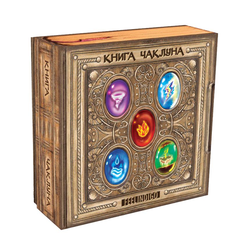 Настольная игра Feelindigo Книга колдуна (FI17003)
