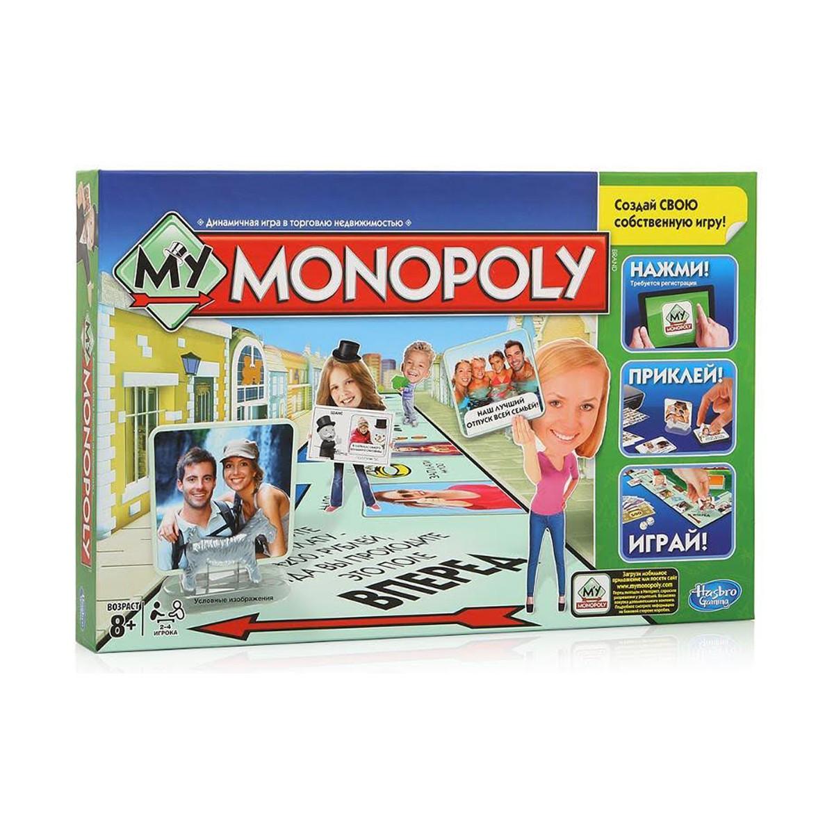 Настольная игра Hasbro Моя Монополия (A8595)