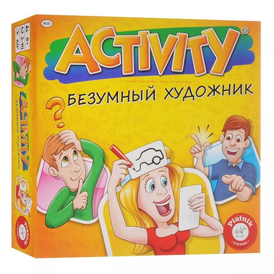 Настольная игра Piatnik Активити Безумный художник (797798)