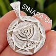 Серебряная подвеска Менора - Кулон Менора серебро 925, фото 3