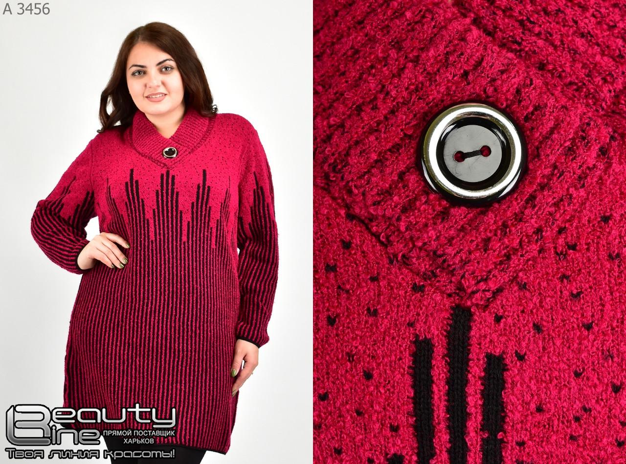 Теплый вязанный свитер-туника  р. 54-58