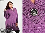 Теплый вязанный свитер-туника  р. 54-58, фото 2