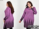 Теплый вязанный свитер-туника  р. 54-58, фото 3