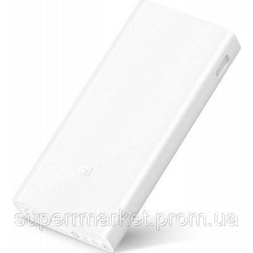 Внешний портативный аккумулятор Xiaomi Mi Power Bank 2C 20000 mAh White