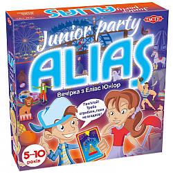 Настольная игра Tactic Юниор Пати Элиас (54670)
