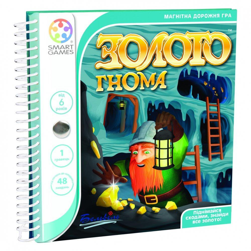 Дорожная магнитная игра Smart Games Золото Гнома (SGT 280 UKR)