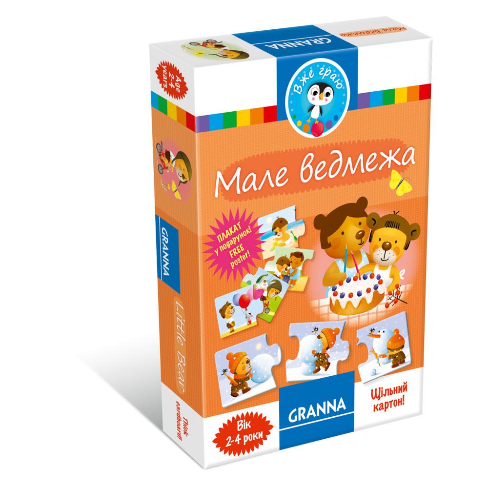 Настольная игра Granna Маленький медвежонок (82326)