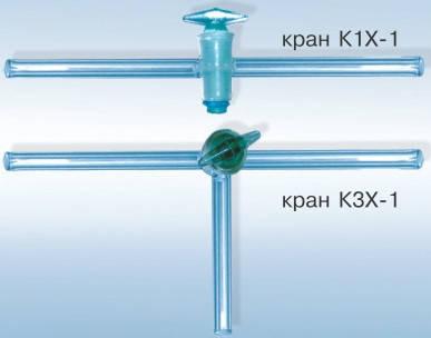 Кран лабораторный спускной 2,5 мм, стекло, фото 2