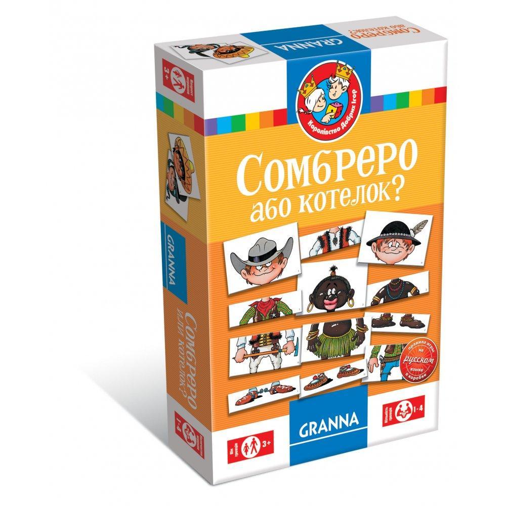 Настольная игра Granna Сомбреро или котелок? (82265)