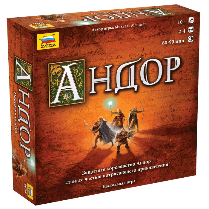 Настольная игра Zvezda Андор (8684)