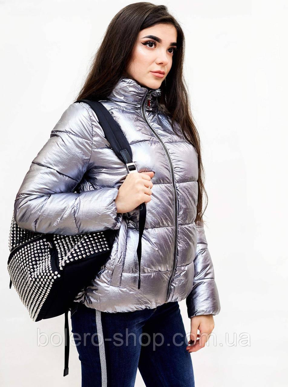 Куртка женская серебро Италия