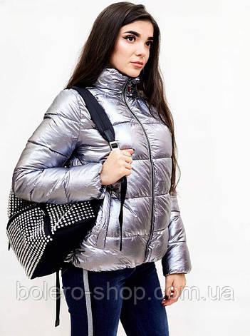 Куртка женская серебро Италия, фото 2
