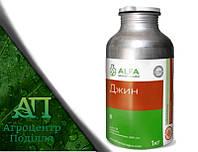 Фумигант Джин, таблетки 1 кг (Фостоксин)