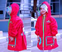 Плащ-дождевик детский (красный) с пропиткой на замке