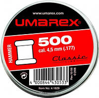 Пульки UMAREX Hammer Sheridan design (Classic) 0.48гр.
