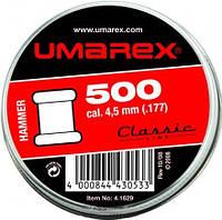 Пульки UMAREX Hammer Sheridan design (Classic) 0.48 гр (500 шт.)