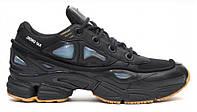 """Кроссовки Adidas x Raf Simons Ozweego 2 Bunny """"Core Black"""" - """"Серые Синие""""  (Копия ААА+)"""