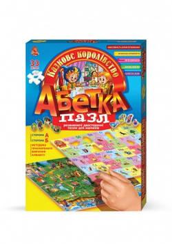 "Данко-Тойс Абетка-пазл ""Казкове королівство""  Укр"