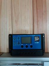 Контроллер заряда для солнечных батарей 20А,12-24 вТ