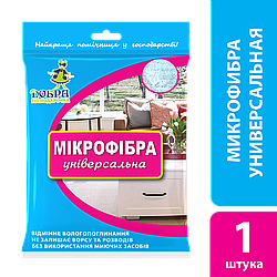 Салфетки из микробибры Добра Господарочка 1 шт.