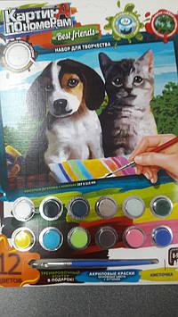 "Данко-Тойс Набор для тв. ""Картина по номерам""/кошка с собакой"