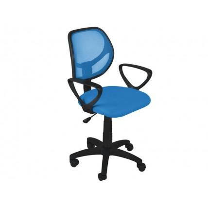Кресло офисное ARO - цвет  синий