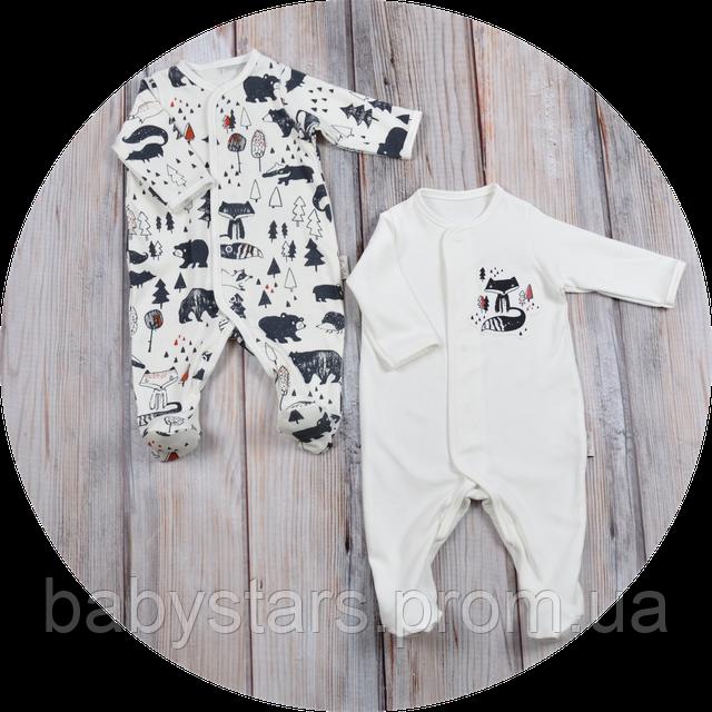 Человечки для новорожденных и малышей