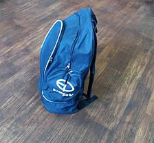 Рюзкак спортивный для тренировок Europaw т.синий, фото 3