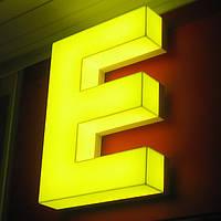Светодиодные объемные буквы для рекламы магазина и кафе | Светящиеся рекламные буквы на заказ для организаций