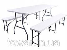 Стол для кейтеринга 180см + 2 лавки 180 см
